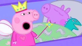 Свинка Пеппа на русском все серии подряд |  Без родителей  | Мультики