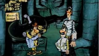 Приключения капитана Врунгеля. Серия 6 (1979) Советский мультфильм | Золотая коллекция