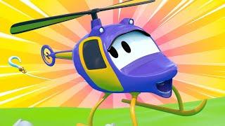 Поезд Трой -  Вертолёт Гела спасает катер Бобби! - Автомобильный Город