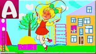 Алиса играет на детской площадке под детские песенки. Английские мелодии и песни для детей.