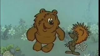 Трям! Здравствуйте! (1980). Советский мультик | Золотая коллекция