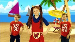 Детские песенки - Зарядка с Царевной - Пляж / Теремок песенки - развивающие мультики для детей