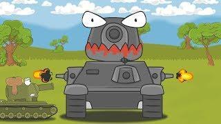 Монстр наступает Мультики про танки