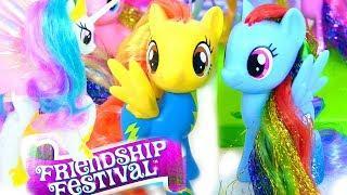 My Little Pony Friendship Festival Май Литл Пони Мультик #MLP Песня Мой Маленький Пони #Игрушки
