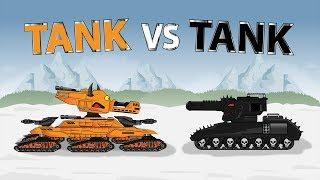 "Cartoon about tanks ""BATTLE OF TITANS"" part one"