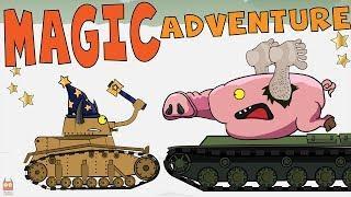 "Tank cartoon ""Magic Adventure in world of tanks"" Episode 1"