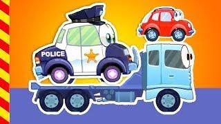 Мультик про машинку Вилли мультфильм машины детям. Машина для детей 4-5 лет. Смотреть машины.