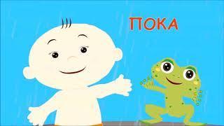 Детские песенки. Песни для детей. Развивающие мультики - для самых маленьких (от 1 года и
