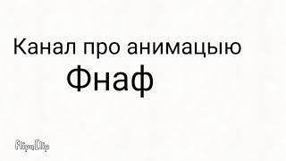 Танки дружбы (мультики про танки) Война!