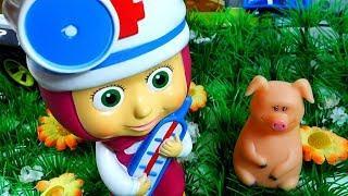 МАША Доктор лечит свинку! Мультики для детей с игрушками Маша и Медведь на русском 2019 ماشا والدب