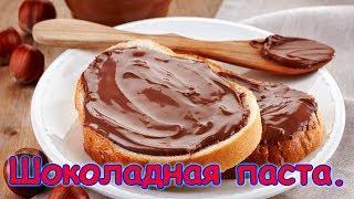 Шоколадная паста из бананов. Рецепт. (06.18г.) Семья Бровченко.