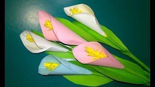 Как Сделать Подарок Маме Учителю своими руками День рождения 8 Марта.МК Цветок Из Бумаги Поделки