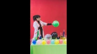 Мощь лазера | Научное шоу профессора Стекляшкиной | День рождения в научном стиле | Курган