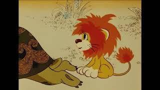 Как львенок и черепаха пели песню.  Детские мультфильмы. Советские мультфильмы.