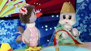 СПОКОЙНОЙ НОЧИ, МАЛЫШИ! - Защитник отечества - Детские мультфильмы (Дуда и Дада)