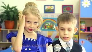 Выпускной праздник в детском саду Новосибирска. Видеосъемка выпускных