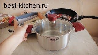Новая посуда/ Готовлю ужин! Как вкусно пожарить мясо