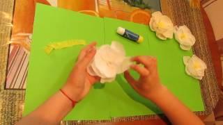 Подарок своими руками сделать Оригами простые Цветы из гофрированной бумаги Поделки с детьми!