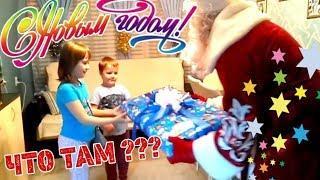 Что нам подарил Дед Мороз???Funny games Новый год 2019 Детский влог игры с детьми от канала Волчок