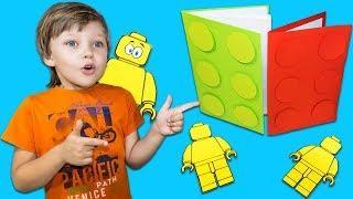 ОТКРЫТКА из ЛЕГО. Как сделать открытку из бумаги своими руками? Поделки для детей