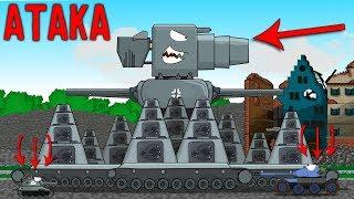 Атака монстра Мультики про танки