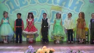Песня про школу Выпускной в детском саду Song about school 学校についての歌 أغنية عن المدرسة