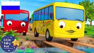 детские песенки | 10 Автобусов | мультфильмы для детей | Литл Бэйби Бум