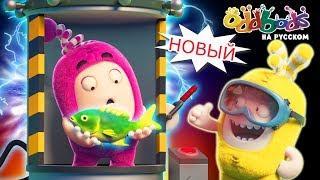 ЧУДДИКИ: Русалочка, или Сказка О Рыбаке И Рыбке   Детские Мультфильмы