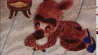 Ёжик и медвежонок - Советский мультфильм для детей