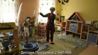 Аниматоры на день рождения ребенка в Красноярске!