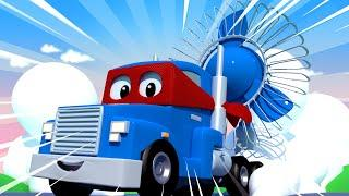 Грузовик ветряная установка - Трансформер Карл в Автомобильный Город