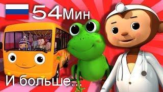 Детские песни Часть 2 | И больше детских стишков | от LittleBabyBum
