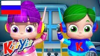 детские песни | Формы Песни | KiiYii | мультфильмы для детей