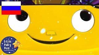 детские песенки | Песенка о Рождестве | мультфильмы для детей | Литл Бэйби Бум