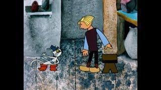 Кот в сапогах 1968 г / Советские мультфильмы