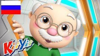детские песни | Джонни Джонни Да Папа | KiiYii | мультфильмы для детей