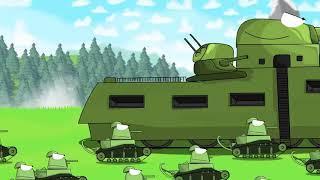 СОВЕТСКИЙ МОНСТР  МЕСТЬ Мультики про танки