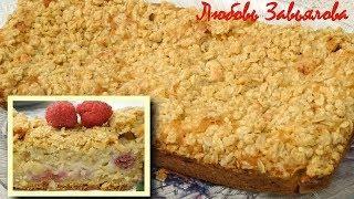 Запеканка из овсянки с малиной и яблоком/Casserole with oatmeal, raspberry and apple