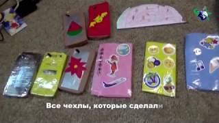 """Поделки от ведущих передачи """"Солнышко"""""""