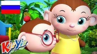 детские песни | Пять маленьких обезьянок + Еще! | KiiYii | мультфильмы для детей