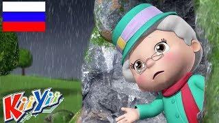 детские песни   Пусть дождик идет + Еще!   KiiYii   мультфильмы для детей