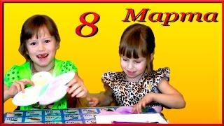 8 Марта  Бабочки подарок маме своими руками.Поделки с детьми