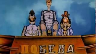 Приключения капитана Врунгеля. Серия 7 (1979) Советский мультфильм | Золотая коллекция