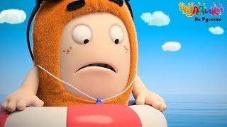 Чуддики   Спасатели Малибу   Смешные мультфильмы для детей