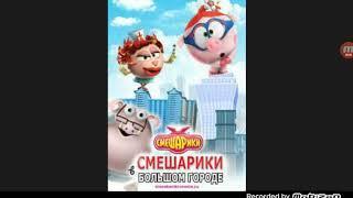 Лютые Приколы. Советские мультфильмы.Смешарики в большом городе.