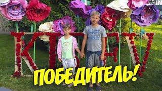 ВЛОГ Победили чемпионов по футболу Вкусный обед С детьми на прогулке Лазим по деревьям