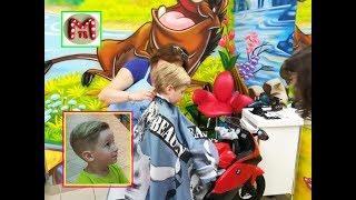 Мартын в модной парикмахерской :) Детские стрижки в Минске