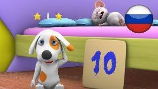 10 в кровати | детские стишки | Детские песни | мультфильмы для детей | Little Treehouse