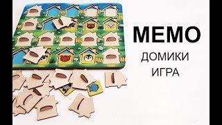 Игра для детей развивающая память | Мемори игра