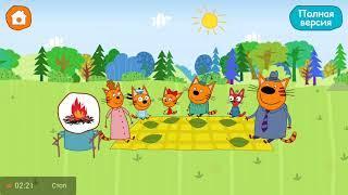 Три Кота Пикник: Игры для Детей и Мультики от СТС